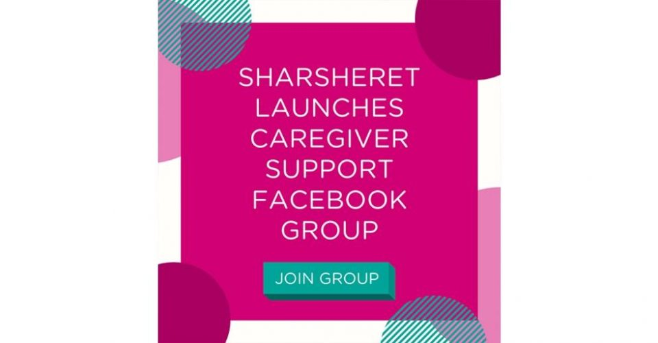 Join Our Sharsheret Caregiver Support Community