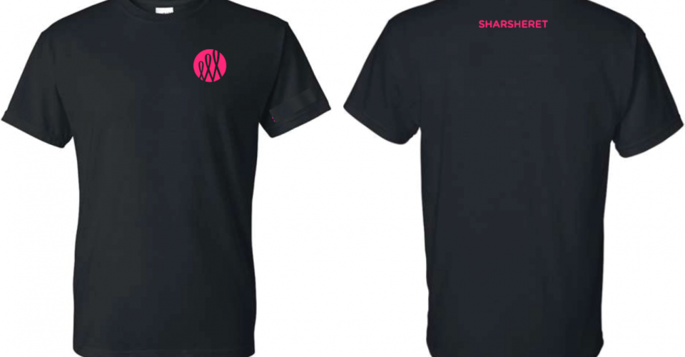 Sharsheret now has an online store!<br /> Check out the selection and purchase your own Sharsheret gear - Shirts, hats, and masks!